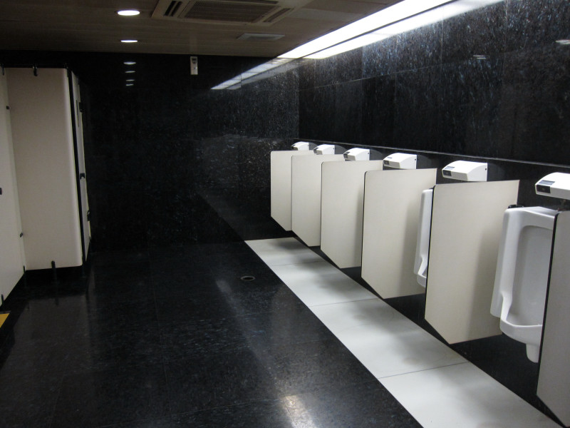 Washrooms at Beijing Airport Terminal 2